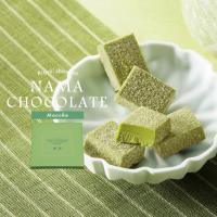 日本の味「抹茶」の味が生チョコレートに。 抹茶の香り、風味がストレートに口の中で広がります。 チョコ...