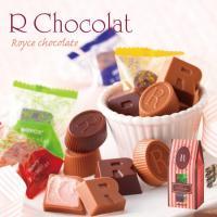 ロイズ アールショコラ 可愛さらしいパッケージ。 4種類のチョコレートをお楽しみいただけるアイテム。...