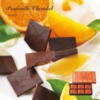 ロイズ プラフィーユショコラ オランジュ 30枚入り 皮ごと搾ったオレンジ果汁のソースがチョコレート...