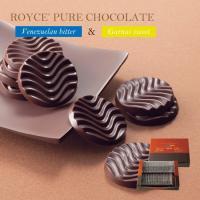 チョコレート本来の味を楽しめるロイズ人気アイテム。 ナッツ、果実の香り。程よい酸味を楽しめる「ベネズ...
