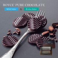 チョコレート本来の味を楽しめるロイズ人気アイテム。 カカオ分80%マイルドに仕上げた「マイルドビター...