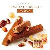 ロイズ ナッティバーチョコレート 6本入り アーモンド、カシュー、ベカン、マカダミアの4種類のナッツ...