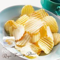 ポテトチップとチョコレートが織り成すハーモニー。 ホワイトチョコとチーズのコラボ[フロマージュブラン...