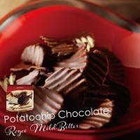 ポテトチップとチョコレートが織り成すハーモニー。 ほろ苦さと香り、まろやかな味わい[マイルドビター]...