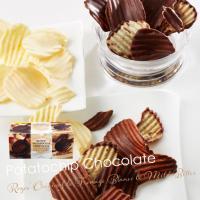 ポテトチップとチョコレートが織り成すハーモニー。 ポテチシリーズの人気アイテム [オリジナル]&[マ...