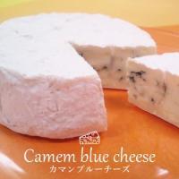 北海道産チーズといえば、小林牧場 独特のおいしさがたまらない、カマンブルーチーズ   【発送の目安】...