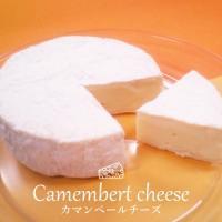 北海道産チーズといえば、小林牧場 小林牧場自慢の北海道産チーズ おつまみや、料理にもおすすめです  ...