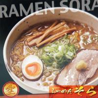 札幌のラーメン店【空(そら)】 道内豚でつくるスープ!こってりしていそうで、さっぱりとした後味が特徴...