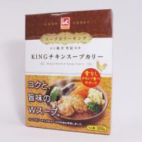 札幌市内にあるスープカレー専門店 鶏だしと和風だしのWスープを使用する唯一無二の店舗。 一度食べたら...