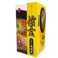 とんこつと野菜をじっくり煮込んで完成したコクあるスープ。 地元にも、観光客にも愛される北海道ラーメン...