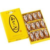 北海道 洞爺湖周辺の【わかさいも本舗】の『わかさいも』です。焼き芋を表現したお菓子です。  ※こちら...