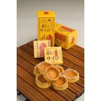 北海道の隠れた人気スイーツ「赤いサイロ」は、しっとりとコクのある、とろけるチーズケーキです。そのまま...