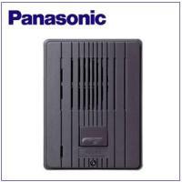 ※こちらの商品はメーカー取寄せ商品です。 ・電源:電源100V 音声親機より給電 ・外形寸法:高さ1...