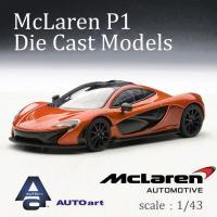 ◆商品詳細<br> 製造:AUTOart サイズ:1/43スケール ダイキャストモデル ...