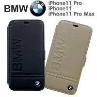 BMW・公式ライセンス品 iPhone11Pro iPhone11 iPhone11ProMax ケース 本革 レザー 手帳型ケース カーブランド