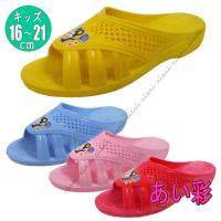 【サイズ】16.0〜21.0cm 【重 量】片足100g(靴18.0cm時) 【生 産】日本製 (P...