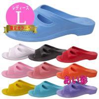 ◆サイズは目安です 【サイズ】L(23.5〜24.0cm) 【重 量】片足200g 【生 産】日本製...