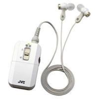 【 送料・代引手数料無料 】 ビクター(現JVCケンウッド)から新発売されたポケット型のデジタル式集...