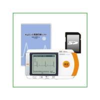 ★ポイント3倍★ オムロン 携帯型心電計 HCG-801に印刷ソフトとSDカードつきのお得なセットで...