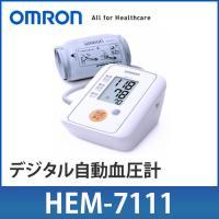 スイッチひとつで簡単操作。 ご家庭での血圧測定をはじめたい方に。  ◎正しく巻きやすい「扇形腕帯」 ...