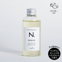 ナプラ N. エヌドット ポリッシュオイル 150ml 【napla】【正規品】