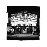 通常盤(初回仕様) チケット先行申込シリアル封入 JUJU 4CD/YOUR STORY 20/4/8発売 オリコン加盟店