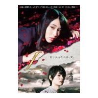■仕様 ・DVD(3枚組)  ○2015年に発売したAcid Black Cherry 4thアルバ...