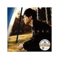 ■仕様 ・CD+DVD  ○アマチュアNo.1シンガー!林部智史(はやしべさとし)、遂にデビュー!林...