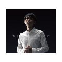 ■初回仕様限定盤 ・CDのみ ・三方背スペシャルケース仕様 ・36Pフォトブック ・「あいたい」メロ...