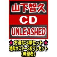 ■初回限定FEEL盤 ・DVD付 ・豪華ブックレット  ■初回限定LOVE盤 ・DVD付 ・豪華ブッ...