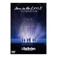 ■通常版 ・DVD(1枚)  ○三代目 J Soul Brothers from EXILE TRI...