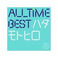 ■通常盤  ■仕様 ・CD(2枚組)  ○秦基博デビュー10周年を記念した初のオールタイム・ベスト・...