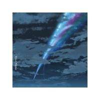 ■通常盤  ■仕様 ・CDのみ  ○RADWIMPS(ラッドウィンプス)最新アルバムは、今夏公開され...