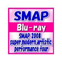 ■仕様 ・2Blu-ray  ○SMAP(スマップ)TOUR DVD 3作品が初Blu-ray化 !...