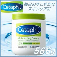 【Cetaphil セタフィル】 モイスチャライジングクリーム 全身用保湿クリーム 566g   こ...