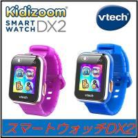 フルタッチパネルの子ども向けスマートウォッチDX2! この丈夫な時計は子供たちが沢山の写真・動画撮影...