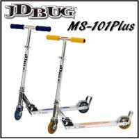 JD BUG MS-101プラス  JDRazorのキックスクーターはカッコ良くトリックをキメるPR...