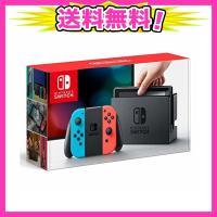 Nintendo Switch 本体 (ニンテンドースイッチ) 【Joy-Con (L) ネオンブルー/ (R) ネオンレッド】(キャンペーンプリペイ