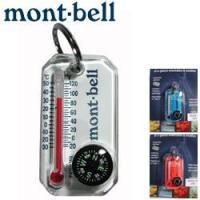 温度計とコンパスを一つにしたキーホルダーです。カラーは選べる5色(白・赤・青・緑・黄色) アウトドア...