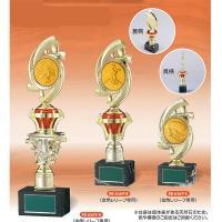 こちらの商品はA〜Cまで、3種類の商品がございます。  【サイズ】 RB6569C 高さ 150mm...