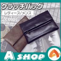 ■持ってるだけでオシャレ♪小さめクラッチバッグ ■中は仕切りのついたポケットで分かれており財布や鍵、...