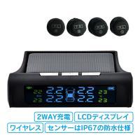 タイヤ 空気圧 測定 センサー チェック モニター 計測 モニタリング ee209