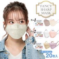 マスク 50枚入り 使い捨て 不織布 4層 カラー 99%カット 大人用 成人 男女兼用 ウイルス対策 防塵 花粉 風邪 ny439 クーポン