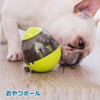 犬用 猫用 おやつ おやつボール おもちゃ ボウル 早食い防止 餌入れ ストレス解消 エサ pt026
