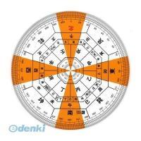井上製作所 [S-418] 方位分度器 透明 S418【AKB】   ポイント5倍