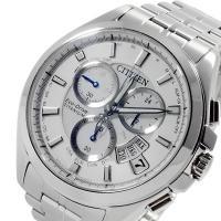 シチズン CITIZEN エコドライブ メンズ クロノグラフ 電波 腕時計 時計 ウォッチ  「エコ...