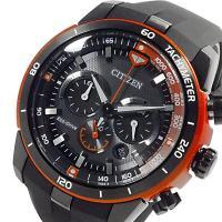 シチズン CITIZEN エコドライブ メンズ 腕時計 時計 ウォッチ  「エコ・ドライブ」とは光を...
