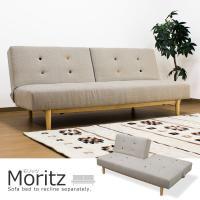 カジュアルなデザインに北欧風の雰囲気を取り入れたソファベッド「Moritz」。 ライトグレーの生地に...
