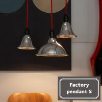 ■Factory-pendant/AW-0292Z,0292  真っ赤なコードとミニマルデザインのア...