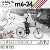 """あなたの""""カラー""""に合う、ファッショナブル・フォールディングバイク おしゃれをする感覚で自転車を選ぶ..."""